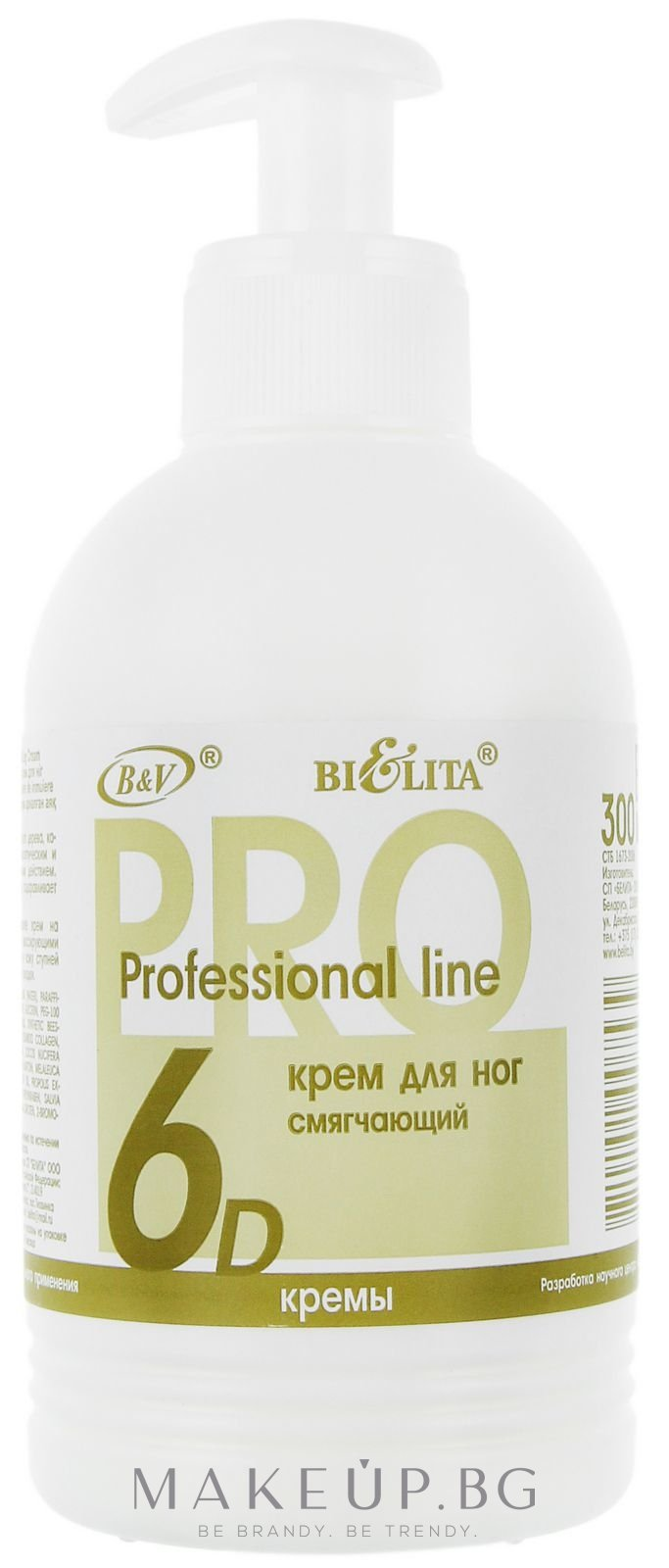 6 натурални крема за лечение на псориазис