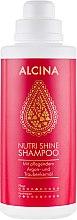 Парфюми, Парфюмерия, козметика Подхранващ шампоан за коса - Alcina Nutri Shine Oil Shampoo