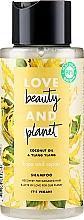 Парфюмерия и Козметика Възстановаяващ шампоан с кокосово масло и иланг иланг - Love Beauty&Planet Coconat Oil & Ylang Ylang Shampoo