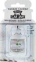 Парфюми, Парфюмерия, козметика Ароматизатор за кола - Yankee Candle Car Jar Ultimate Fluffy Towels