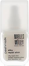 Парфюмерия и Козметика Регенериращ серум за коса - Marlies Moller Pashmisilk Silky Repair Elixir