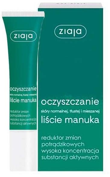 Гел против акне - Ziaja Manuka Leaves Acne Reducer Changes Face Clanising Antibacterial — снимка N3