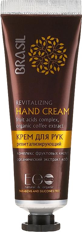 "Крем за ръце ревитализиращ ""Brasil"" - ECO Laboratorie Natural & Organic"