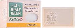 Парфюми, Парфюмерия, козметика Дерматологичен сапун с бяла глина - Bialy Jelen Apteka Alergika Soap