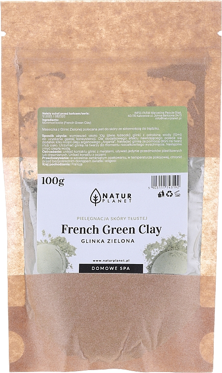 Маска за лице - Natur Planet French Green Clay