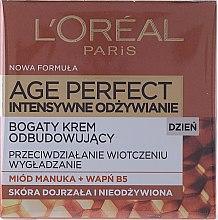 Парфюми, Парфюмерия, козметика Дневен крем за лице - L'Oreal Paris Age Perfect Intensive Nutrition 60+ Regenerating Day Cream