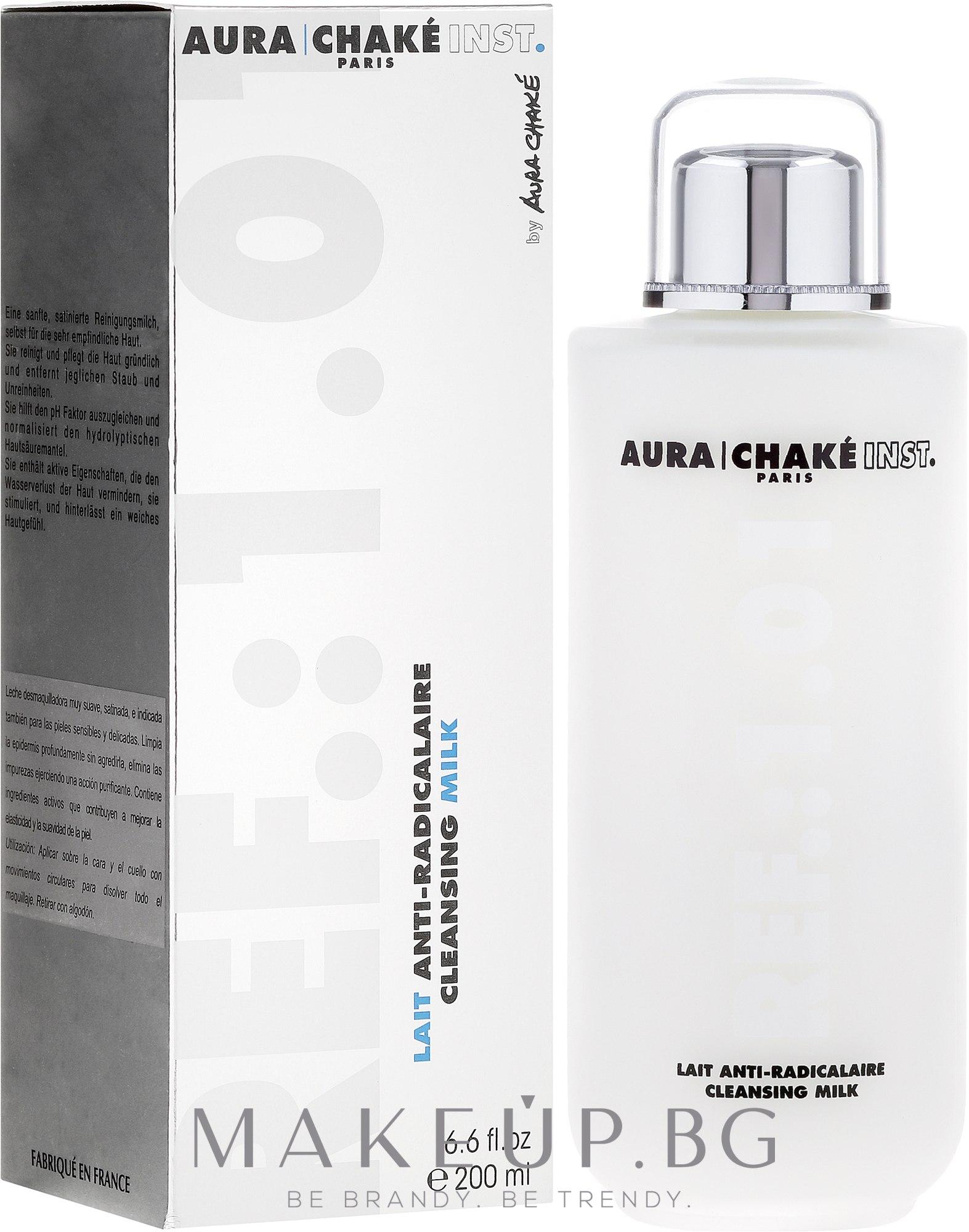 Почистващо мляко с хидратиращ ефект за лице и очи - Aura Chaké Cleansing Milk Antiradicalaire — снимка 200 ml
