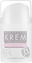 Парфюмерия и Козметика Натурален крем за зряла и чувствителна кожа с масло от шипка - E-Fiore Wild Rose Face Cream