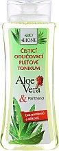 Парфюмерия и Козметика Тоник за почистване на грим - Bione Cosmetics Aloe Vera Soothing Cleansing Make-up Removal Facial Tonic