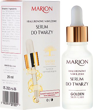 Серум за лице, шия и деколте - Marion Golden Skin Care — снимка N1