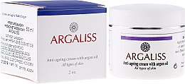 Парфюми, Парфюмерия, козметика Крем с арганово масло против стареене - Argaliss Anti-ageing Cream With Argan Oil