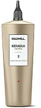 Парфюмерия и Козметика Кератин за коса - Goldwell Kerasilk Control 2 Keratin De Frizz Smooth