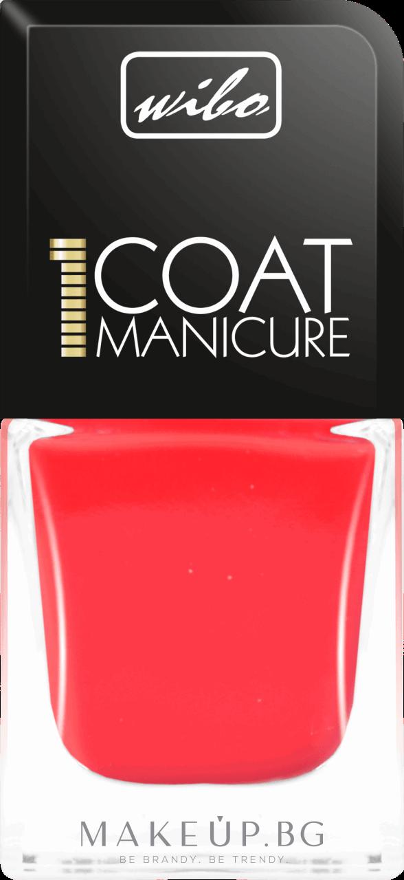 Лак за нокти - Wibo 1 Coat Manicure — снимка 05