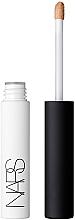 Парфюмерия и Козметика Основа за сенки - Nars Tinted Smudge Proof Eyeshadow Base