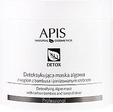 """Парфюми, Парфюмерия, козметика Маска за лице """"Водорасли"""" - APIS Professional Detox Mask"""