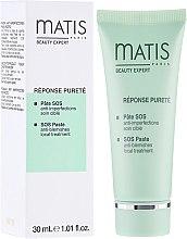 Парфюми, Парфюмерия, козметика Паста за лице - Matis Paris Reponse Delicate Matis SOS Paste