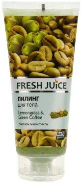 Пилинг за тяло с екстракт от лимонова трева и зелено кафе - Fresh Juice Lemongrass Green Coffee