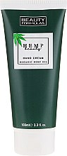 Парфюми, Парфюмерия, козметика Крем за ръце с конопено масло - Beauty Formulas Hemp Beauty Oil Hand Cream