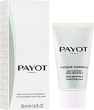 Парфюмерия и Козметика Въглеродна маска за лице - Payot Pate Grise Masque Charbon