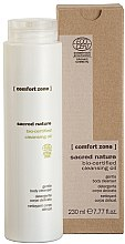 Парфюмерия и Козметика Почистващо масло за тяло - Comfort Zone Sacred Nature Bio-Certified Cleansing Oil