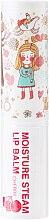 "Парфюми, Парфюмерия, козметика Балсам за устни ""Череша"" (Дизайн 1) - Seantree Moisture Steam Lip Balm Cherry Stick"