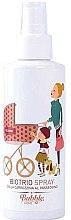 Парфюми, Парфюмерия, козметика Натурален спрей за дезинфекция и срещу комари - Bubble&Co Biotrio Spray