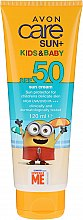 Парфюмерия и Козметика Детски слънцезащитен крем - Avon Sun+ Kids And Baby Sun Cream SPF50