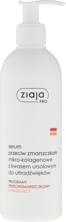 Серум против бръчки ПРО за използване с ултразвук - Ziaja Pro Anti Wrinkle Serum For Ultrasound