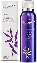Парфюмерия и Козметика Душ пяна - Dr. Spiller Gaoxing Shower Foam