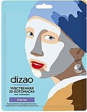Парфюмерия и Козметика 3D бото-маска за лице и шия - Dizao