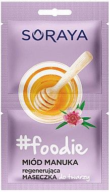 Маска за лице с мед от Манука - Soraya Foodie Regenerating Face Mask
