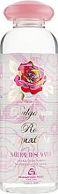 Парфюмерия и Козметика Розова вода - Bulgarian Rose Signature Natural Rose Water