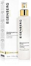 Парфюми, Парфюмерия, козметика Двуфазен лосион за премахване на грим - Jose Eisenberg Bi-Phase Pure Make-Up Remover