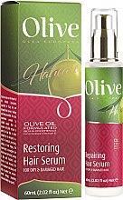 Парфюми, Парфюмерия, козметика Серум за коса с маслина - Frulatte Olive Restoring Hair Serum