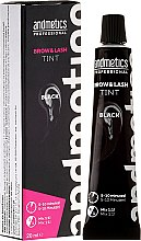 Парфюмерия и Козметика Боя за вежди и мигли - Andmetics Brow & Lash Tint