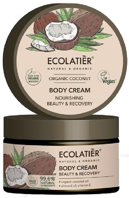 """Крем за тяло """"Подхранване и възстановяване"""" - Ecolatier Organic Coconut Body Cream"""
