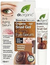 Парфюмерия и Козметика Антистареещ гел-серум за околоочния контур с охлюв - Dr. Organic Bioactive Skincare Anti-Aging Snail Gel Eye Serum