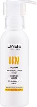 Парфюмерия и Козметика Маслен сапун с формула без вода - Babe Laboratorios Oil Soap Travel Size