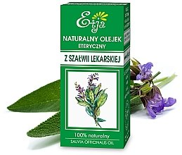 Парфюмерия и Козметика Натурално етерично масло от градински чай - Etja Natural Essential Oil