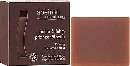 """Парфюмерия и Козметика Натурален сапун за проблемна кожа """"Нийм и глина"""" - Apeiron Neem & Clay Plant Oil Soap"""