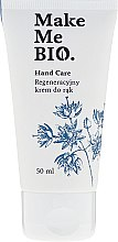 Парфюми, Парфюмерия, козметика Възстановяващ крем за ръце - Make Me BIO Hand Care Cream