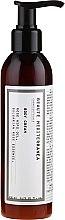 Парфюмерия и Козметика Крем за тяло с масло от шипка и есенция от бълграска роза - Beaute Mediterranea Rose Hip Oil With Bulgarian Rose Essence