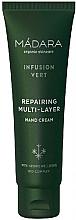 Парфюмерия и Козметика Възстановяващ крем за ръце - Madara Cosmetics Infusion Vert Repairing Multi-Layer Hand Cream