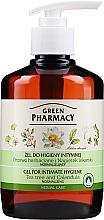 Парфюмерия и Козметика Гел за интимна хигиена с екстракт от невен и чаено дърво - Green Pharmacy