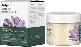 Парфюми, Парфюмерия, козметика Нощен крем за лице - Tolpa Green Lifting 50+ Anti-Wrinkle Night Cream