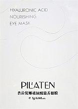 Парфюмерия и Козметика Възстановяваща маска за околоочния контур - Pilaten Hyaluronic Acid Nourishing Eye Mask