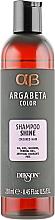 Парфюмерия и Козметика Шампоан за боядисана коса - Dikson Argabeta Shine Shampoo