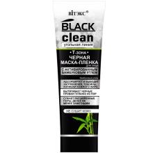 Парфюми, Парфюмерия, козметика Черна маска за лице - Витекс Black Clean