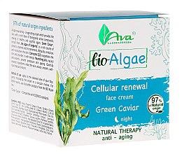 Парфюми, Парфюмерия, козметика Нощен крем за лице със зелен хайвер - AVA Laboratorium Bio Alga Night Cream