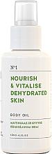 Парфюмерия и Козметика Подхранващо масло за тяло за дехидратирана кожа - You & Oil Nourish & Vitalise Body Oil